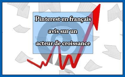 pinterest en français